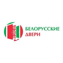 Двери фабрики Белорусские двери в Калуге