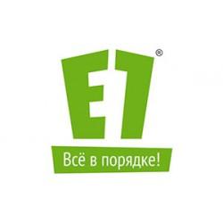 Мебель фабрики Е1 в Калуге