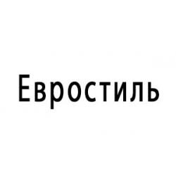 Мебель фабрики Евростиль в Калуге