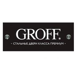 Двери фабрики GROFF в Калуге