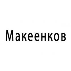 Мебель фабрики Макеенков в Калуге