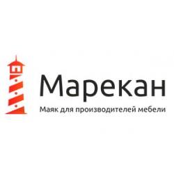 Мебель фабрики Марекан в Калуге