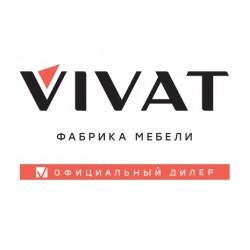 Мебель фабрики Vivat в Калуге