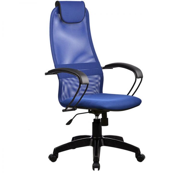 Кресло компьютерное BP-8 Pl