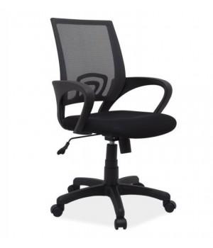 Кресло компьютерное Формула
